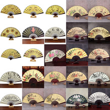 PARTY SUMMER Lotus Flower Pattern Silk Bamboo Folding Hand Fans For Men Vintage Pocket Folding Fan Chinese PARTY Favor Gift(China)