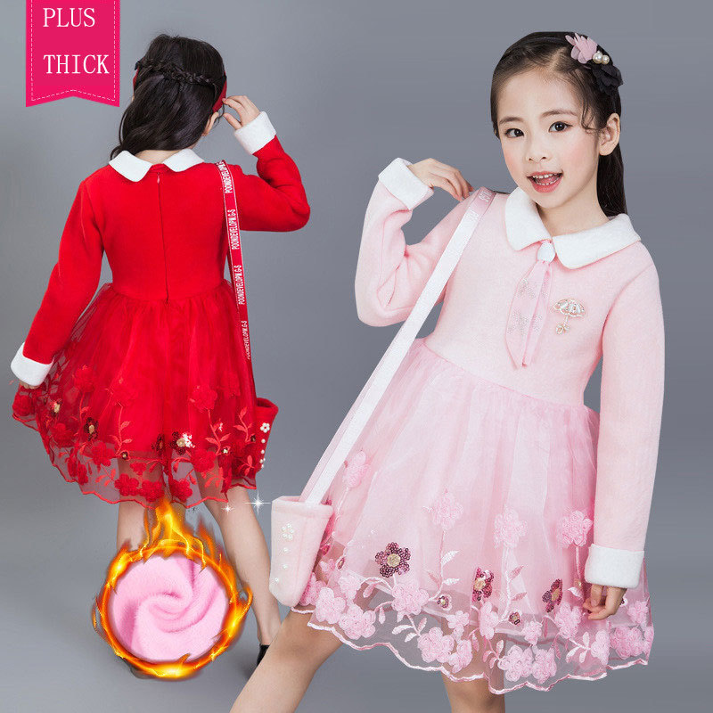 Plus Thick Child Dresses Girls Flowers Formal Party Costume Solid Kids Girl Pageant Dance Ball Gown Princess Prom Birthday Dress<br>