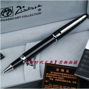 Art pen picasso ps-919 baroque black silver art pen picasso fountain pen  FREE shipping<br><br>Aliexpress
