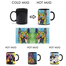 Cute German Sheph Coffee Mugs Customize Dog Heat Activated Mugs Color Change Tea Mug Good Gift Art Animals Ceramics Travel Mug