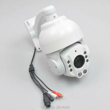 Gotake HD 1080P PTZ Speed Dome IP Camera 20X Optical Zoom Outdoor CCTV 150M IR Night Vision Security