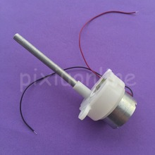 J210Y Round White 300 Gear DC Motor Long Blind Hole Shaft fit Solar Energy Low Speed and Mute DIY Motor(China)
