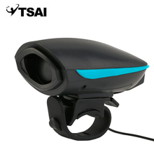 Universal Loud 140db Electric Bike Bicycle Horn Alarm Bell Safety Cycling Riding Ring 3*AAA Battery/ USB Rechargeable Battery(China)