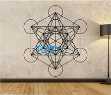 Metatrons Cube Wall Decal Sticker Art Decor Bedroom Design Mural Buddha sacred geometry geometric H64cm x W57cm