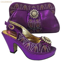 New Purple Concise Design African Shoes and Bags Matching Set High Quality Italy Shoe and Bag Match To Party Free Shipping