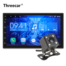 7 inch Android 7.1.1 Car Multimedia Player Quad core 2din universal Car Radio WIFI GPS Navigation Radio GPS Stereo Audio Player