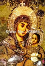 Classical craft tapestry,religion style fabric decor picture,wall hinging,Virgin Mary with the Son Small size 20x25cm