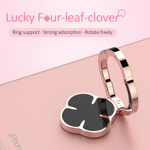 for cellphone Four Leaf Clover Luxury delicate ring stand holder universal alloy whole metal automotive magnetic bracket(China)