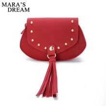 Mara's Dream Handbag Women Scrub PU Leather Mini Phone Female Tassel Button Shoulder Crossbody Bag Lady Simple Shopping Flap Bag(China)