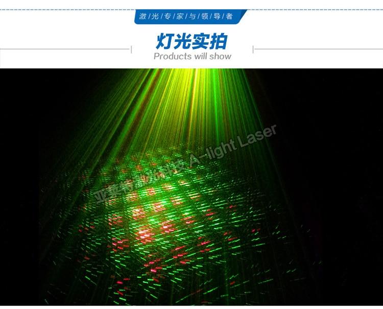 Tinhofire A-06 6-Design Love rotates snowflakes MINI LED R&G Laser Stage Light Lamp Lighting Sound Control Party KTV DISCO