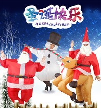 Christmas Cosplay Inflatable Costume For Men Women Fan Funny Ride On me elk Snow man Santa Claus Inflatable Costume For Adults(China)