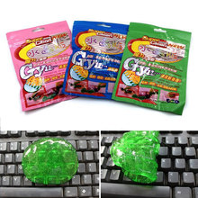 Random Color Dust Cleaning Glue Cleaner Keyboard Wipe Compound Laptop sponge products Slimy Gel Glue Clean Tools