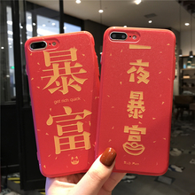 POEME CREATION Mobile Phone Accessories Fashion Soft TPU China Red Rich Mobile Phone Case for iPhone X 6 6S 7 8 Plus(China)