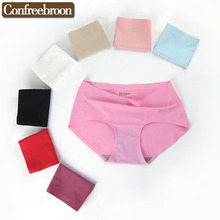 Summer The new Women's Panties ice silk seamless underwear Pack of 5 A piece of Sexy High elastic Solid Color Briefs  5W912