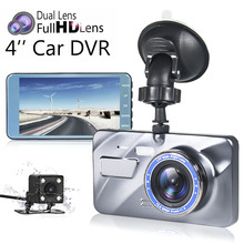 "Buy New Dual Lens Dash Cam Car DVR Camera Full HD 1080P 4"" IPS Front+Rear Blue Mirror Night Vision Video Recorder Parking Monitor for $34.72 in AliExpress store"