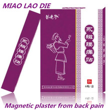 4box/24pcs Miaolaodie Magnetic Plaster From Back Pain Relief Knee Pain Killer Muscle Pain Gone Waist Pain ZB Plaster(China)