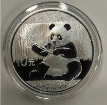 Fidelity 2017 year 30g pure 999 silver China panda coin original coin with certificate