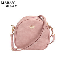 Mara's Dream 2017 Handbag Phone Purse Women Small Bag Imperial Crown PU Leather Women Shoulder Bag Small Shell Crossbody Bag(China)