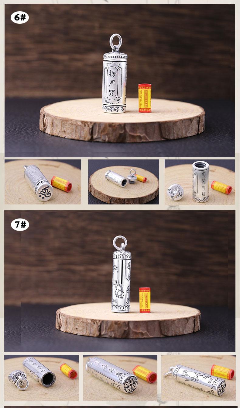 925-silver-gau-box-pendant0014i