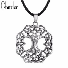 Chandler Yggdrasil Tree of Life Pendant Necklace Ash World Tree Viking Scandinavian Jewelry Silver/ Bronze Vintage Free Chain(China)