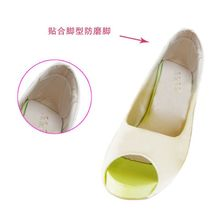 Women Silicone Shoes High Heel Dance Insole Pad Cushion Gel Grips Foot Protector(China)