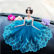 Car Blue Peacockdoll car interior decorations of high-grade Diamond Princess Wedding ornaments lady birthday gift 021703