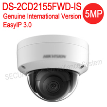 Free shipping English version DS-2CD2155FWD-IS 5MP Network mini dome CCTV Camera POE SD card AUDIO H.265+ IP security camera(China)
