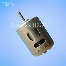[JOY] [New] RS-365SA micro-motor 12v electrical motor factory direct hot air gun  --30pcs/lot