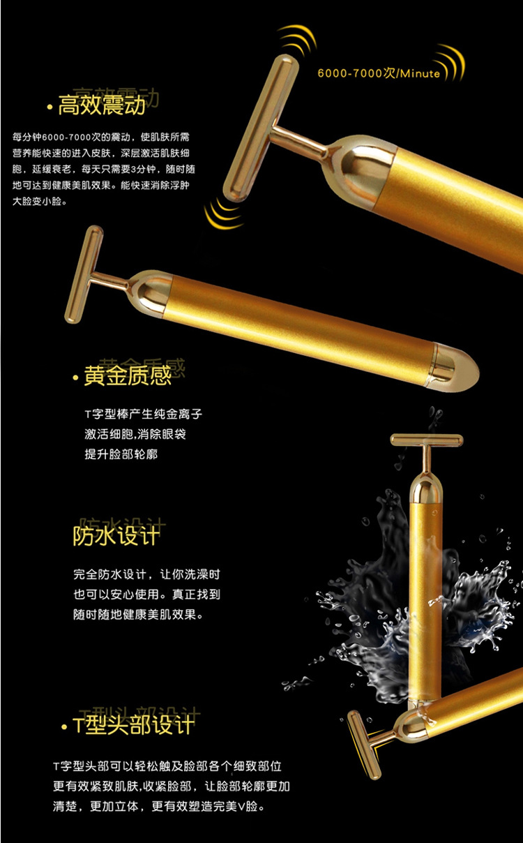 24k Gold Bar Vibration Beauty Bar wrinkle lifting firming face Massage Bar Facial massager wrinkle black eyes fine lines 6