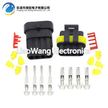 10 Sets 4 Pin AMP 1.5 connectors,DJ7041-1.5 Waterproof Electrical Wire Connector,Xenon lamp connector Automobile Connector(China)
