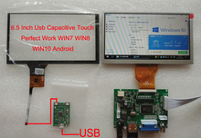 Car Carpc Carputer DIY 6.5 LCD With Usb Touch High Brightness Reversing Priority Support WIN7 WIN8 WIN10 Android