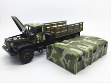 Boxed 1:32 Alloy material automobile model Armored vehicles children toys sound and light version