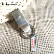 Meetcute Useful Belt Clip Quick Release Buckle Key Rings Unisex Fashion Stainless Steel Snap Holder Silver Keychain Trinkets