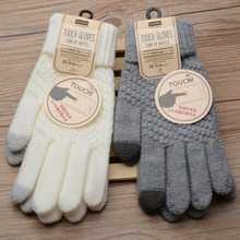 4 Colors Women Gloves Warm Imitation Cashmere Knitted Gloves Winter Ladies Warom Lovely Fashion Winter Gloves(China)
