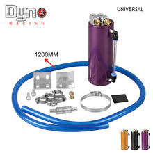 DYNO-Freeshipping 750ML Aluminum Racing Oil Catch Tank/Can Round Can Reservoir Turbo Oil Catch can / Can Catch universal OCC019