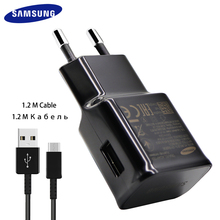 100% Original Samsung Galaxy S8 S8 plus Fast Charger Type-C Adaptive Quick Charger EU/US/KU Plug Travel Charging 9V 1.67A & 5V2A