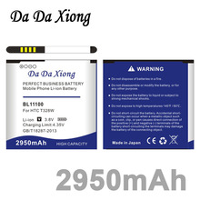 Da Da Xiong 2950mAh BL11100 Phone Battery for HTC Desire V/VC/VT T328w T328d T328t Sensation XE Z710E G14 G17 EVO 3D X515d X515m(China)