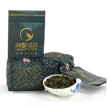 125g Anxi Tie Guan Yin tea, oolong tea authentic Chinese premium wu-long tieguanyin tea pure material healthy care mellow taste