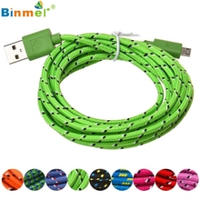 Binmer 2017 New Superior Quality 1m/2m/3m Micro USB Charger Sync Data Cable Cord for Cell Phone Mar03
