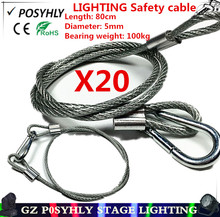 20pcs / Aluminum lighting Safety cable / bearing the weight of 100kg. Moving head lights professional dj equipment