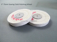 3'' 75mm Sawing Cloth Polishing Wheel for Various Glazing Machine to Buffing Metals & Grinding Crystal 50 Floors Covers