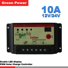 10A 12V/24V solar charge controller,solar regulator for solar panel system use,double LED light display.cheap price