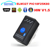 OBD/OBD2 Car Code Reader V1.5 ELM327 Bluetooth Power Switch For Android/Symbian ELM 327 Supports All OBDII Protocols ELM Tester(China)