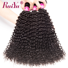 "RUIYU Afro Kinky Curly Hair Brazilian Hair Weave Bundles Human Hair Extensions Non Remy Hair Bundles Natural Color 10""-28"" 1PC"