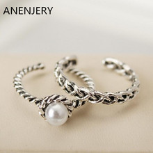 2PCS/set Vintage Antique Silver Twisted Woven Inset Imitation Pearl Opening Rings Sets For Girl Simple Rings R33