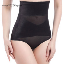 Tinyear Good quality Shaping underwear High Waist hip shaper for women M-2XL Sexy Postpartum panties 3 colors optional