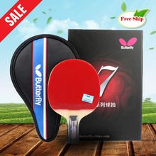 Free shipping Table tennis racket Pimples-in rubber High elastic carbon KOTO Butterfly 7 star Ping Pong Racket bat BF-04-003