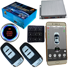 pke gsm&gps car security alarm system with mobile app control passwords keyless emergency entry car door(China)