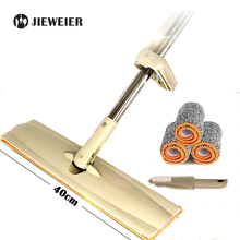 No Hand Washing Double-sided Lazy Microfiber 40cm Flat Mop Sweeper Magic Spin Floor Rotate Rub Wood  Mops Entrusted Mop Cloth