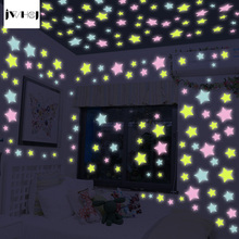 100 pcs /lot JWHCJ Creative Glow Star Wall Sticker diy home Decor for Kids Rooms Luminous Fluorescence Poster Holiday decor gift